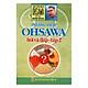 Phương Pháp Ohsawa Hỏi Và Đáp Tập 2 (Tái Bản)