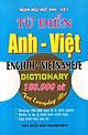 Từ Điển Anh - Việt (180.000 Từ) - Sách Bỏ Túi