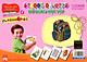 Flashcard Dạy Trẻ Theo Phương Pháp Glenn Doman - Đồ Dùng Học Tập