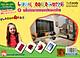 Flashcard Dạy Trẻ Theo Phương Pháp Glenn Doman - Đồ Dùng Trong Phòng Khách