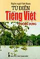 Từ Điển Tiếng Việt Thông Dụng - Sách Bỏ Túi