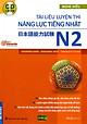 Tài Liệu Luyện Thi Năng Lực Tiếng Nhật N2 - Nghe Hiểu (Kèm CD)