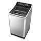 Máy Giặt Cửa Trên Panasonic NA-F90V5LRV (9kg) - Bạc - Hàng Chính Hãng