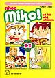 Nhóc Miko: Cô Bé Nhí Nhảnh - Tập 11