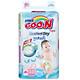 Combo 4 Tã Dán Goo.n Slim New Born NB48 (48 Miếng)