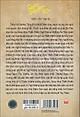 Tây Du Kí - Tập 15: Ba Lần Mượn Quạt Ba Tiêu