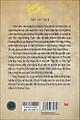 Tây Du Kí - Tập 8: Dùng Mưu Đoạt Bảo Bối Hồ Lô