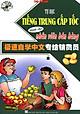 Tự Học Tiếng Trung Cấp Tốc Dành Cho Nhân Viên Bán Hàng