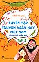 Tuyển Tập Truyện Ngắn Hay Việt Nam Dành Cho Thiếu Nhi (Tập 2) - Tái Bản 2014