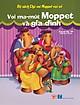 Bộ Sách Chú Voi Moppet Vui Vẻ - Voi Ma-mut Moppet Và Gia Đình