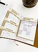 Sổ tay ghi chú thông thái E-smart Notebook: Bí quyết dẫn đến thành công của tôi.