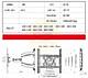 Giá Treo Tivi Góc Xoay Nhập Khẩu North Bayou P5 (32-60inch)