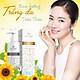 Kem body dưỡng trắng da toàn thân Truesky Premium dạng lotion thẩm thấu nhanh phiên bản cao cấp 200ml - Whitening Body Lotion