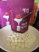 Sữa chua sấy lạnh Haeswim Hàn Quốc cho bé - Vị Táo