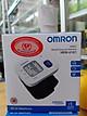 Máy Đo Huyết Áp Cổ Tay Omron - HEM-6161 Công nghệ Intellisense (YTL)