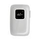 Bộ phát wifi di động 4G LTE TOTOLINK MF150 - Hàng chính hãng