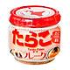 Trứng Cá Tuyết Ăn Dặm Cho Bé Nội Địa Nhật Bản (Tặng trà sữa /Cafe Macca)