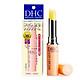 Son dưỡng ẩm không mùi, trị thâm, lẻ môi DHC Nhật Bản