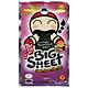 Hộp 12 gói Snack rong biển Tao Kae Noi Big Sheet vị Nhật Bản (4g)