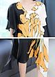 Đầm suông dạo phố kiểu đầm suông BIG SIZE in hoa ly GOTI1578