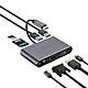Hub USB Type-C 8 Cổng HDMI 4K/VGA/USB 3.0/SD/TF/LAN RJ45/Type-C ICORE HYD-9842T - Hàng Chính Hãng