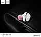 Tai nghe Bluetooth E7 - Hoco - Hàng Chính Hãng