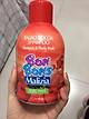 Sữa tắm gội trẻ em Malizia Bon Bons Frutti Rossi trái cây đỏ 500ml + Móc khóa