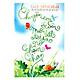Combo 4 cuốn: Chuyện Con Mèo Dạy Hải Âu Bay, Chuyện Con Mèo Con Chuột Và Bạn Thân Của Nó, Chuyện Con Ốc Sên, Chuyện Chú Chó Tên Là Trung Thành (Tái Bản)