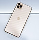 Miếng Dán Mặt Lưng Cacbon Dành Cho Iphone 11 Pro Max- Handtown - Hàng Chính Hãng