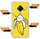 Ốp lưng dẻo cho điện thoại Vivo S1 PRO - 0384 BANANA - Hàng Chính Hãng