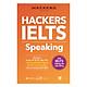 Hackers Ielts: Speaking