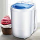 Máy Giặt Mini Bán Tự Động 0003