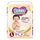 Tã Dán Siêu Mềm Bobby Extra Soft Dry Gói Lớn L30 (30 Miếng)