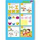Combo 4 Cuốn 1088 Câu Đố Phát Triển Trí Tuệ Cho Bé 4-5 Tuổi