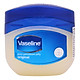 Sáp Dưỡng Ẩm Vaseline (50ml)