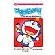 Combo Doraemon Truyện Ngắn (45 Tập) - Tái Bản