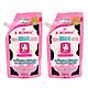 Bộ 2 Túi Muối Tắm Sữa Bò Tẩy Tế Bào Chết A Bonne Spa Milk Salt Thái Lan (350g/Túi)