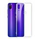 Ốp lưng Silicone trong dành cho Xiaomi Redmi Note 7 - Hàng chính hãng