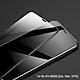 Kính cường lực 3D Baseus PET Soft Edge cho iPhone X / XS / XR / XS Max ( 0.23mm,Full màn hình, Viền dẽo 3D, Chống nứt bể mép) Hàng nhập khẩu