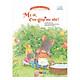 Combo 2 - Bộ Sách Giáo Dục Sớm Dành Cho Trẻ Em Từ 2-8 Tuổi (8 Cuốn)