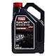 Nhớt Xe Hơi Tổng Hợp Motul Trd Sport Eng. Oil 5w40 Gasoline 4x4l Vn (4L)