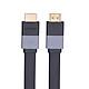Cáp HDMI dẹt 1.4 THUẦN ĐỒNG dài 3M UGREEN HD120 30111 - Hàng Chính Hãng