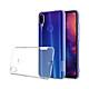 Ốp lưng dành cho Xiaomi Redmi Note 7 Nillkin TPU Nature - Hàng chính hãng