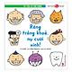 Tranh Truyện Ehon Nhật Bản: Tớ Yêu Cơ Thể Mình 1 - Răng Trắng Khỏe, Nụ Cười Xinh!
