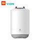 Xiaomi Youpin Viomi DF01 Electric Water Heater Portable Water Heater For Kitchen Bathroom 6.6L Capacity 1500w Storage