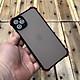 Ốp lưng chống sốc toàn phần màu đen dành cho iPhone 11 Pro Max