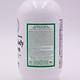 Sữa dưỡng thể trắng da toàn thân Benew Whitening Body Lotion (450ml)