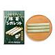 Kẹo Hình Que Thuốc Lá Vị Trà Xanh - Nhật Bản