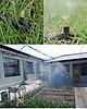 Bộ KIT Phun Sương Tưới Cây 20 Béc Bằng Đồng Cao Cấp AZONE