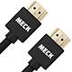 Dây Cáp HDMI 2.0 MECK (2m): 3D, 4K, ARC, Ethernet